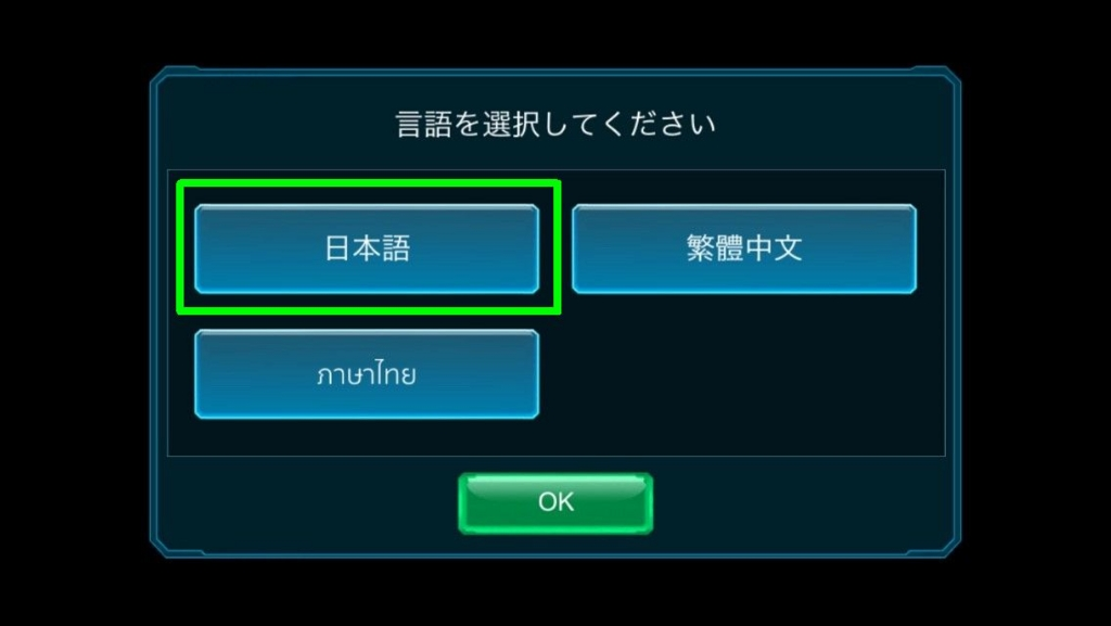 f:id:kiyoshi_net:20170127234159j:plain