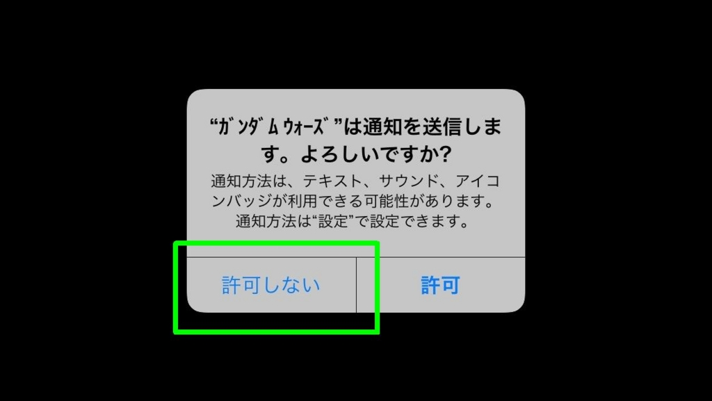 f:id:kiyoshi_net:20170127234240j:plain