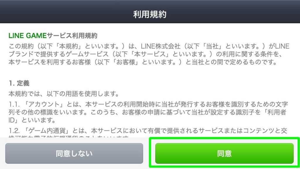 f:id:kiyoshi_net:20170127234352j:plain