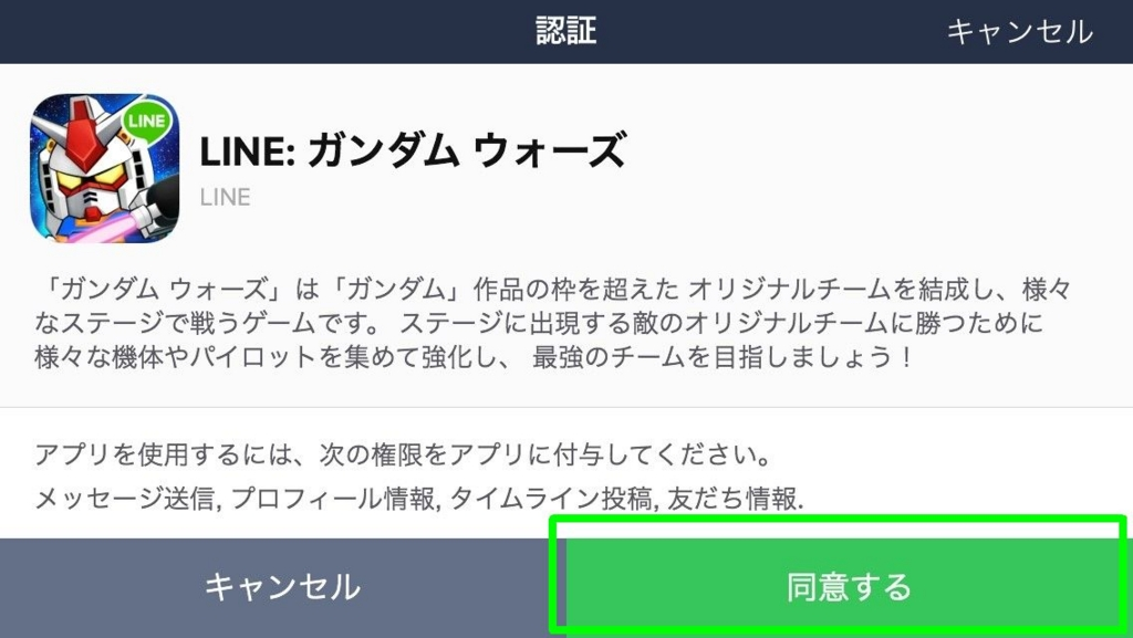 f:id:kiyoshi_net:20170127234407j:plain