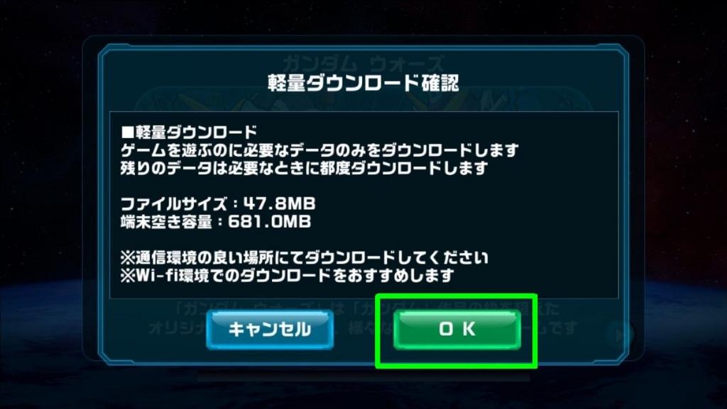 f:id:kiyoshi_net:20170127234524j:plain