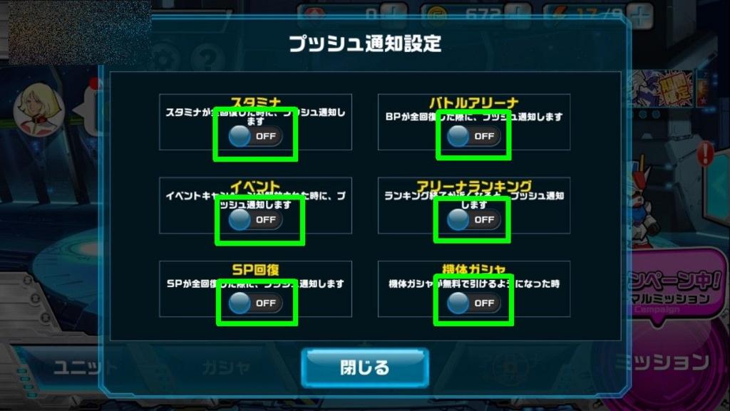 f:id:kiyoshi_net:20170127235141j:plain