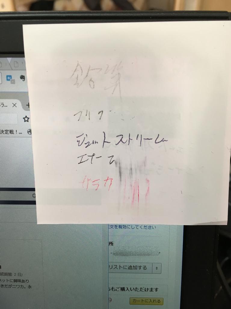 f:id:kiyoshi_net:20170128232351j:plain