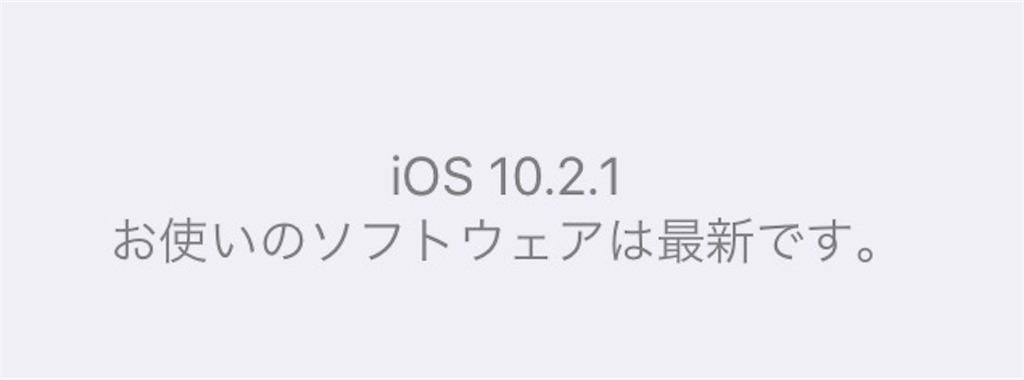 f:id:kiyoshi_net:20170131230309j:image