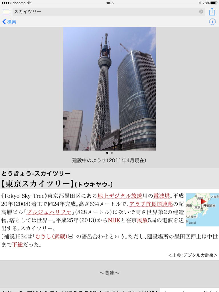 f:id:kiyoshi_net:20170204010758p:plain