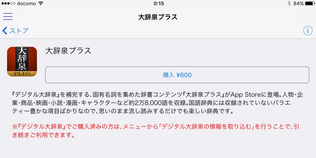 f:id:kiyoshi_net:20170204010924j:plain