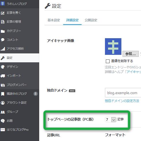 f:id:kiyoshi_net:20170207142607p:plain