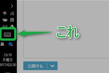 f:id:kiyoshi_net:20170220232044p:plain