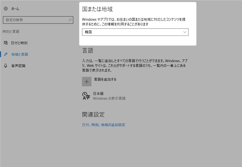 f:id:kiyoshi_net:20170222230447p:plain