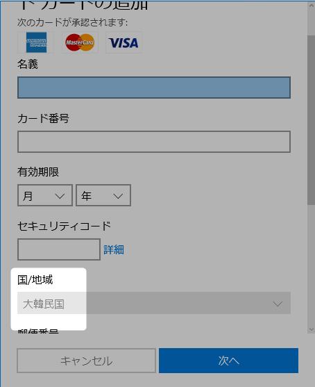 f:id:kiyoshi_net:20170222230737p:plain