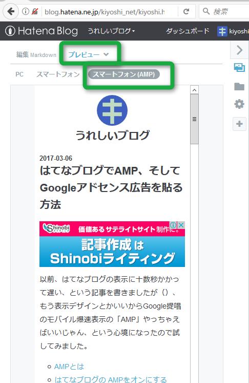 f:id:kiyoshi_net:20170306105727p:plain
