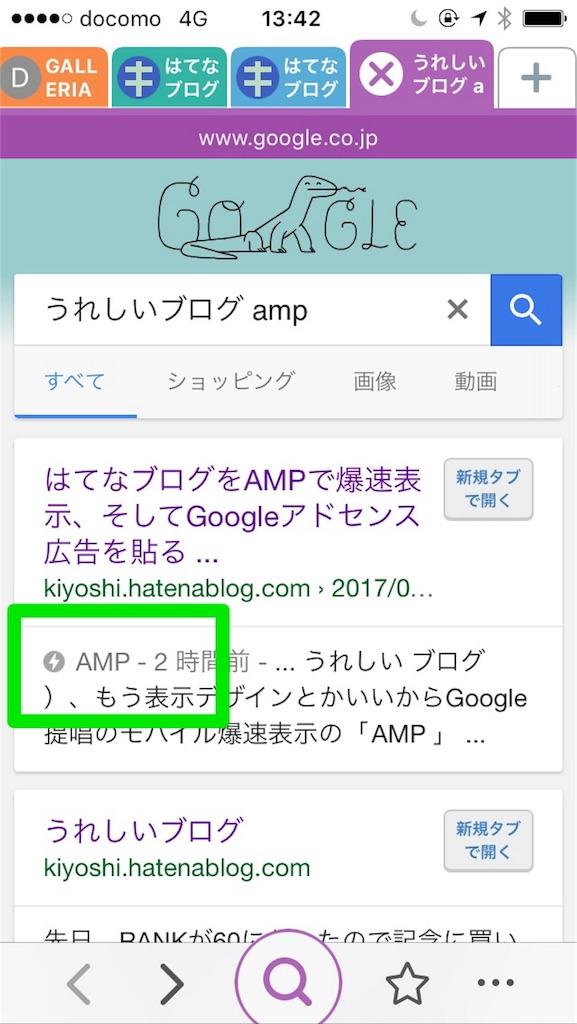 f:id:kiyoshi_net:20170306134857j:image