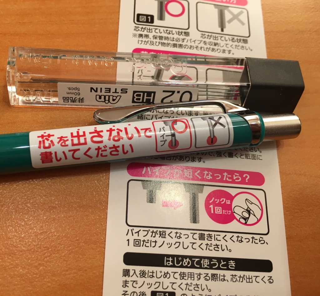 f:id:kiyoshi_net:20170311154019j:plain