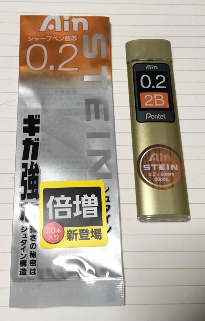f:id:kiyoshi_net:20170311185840j:plain