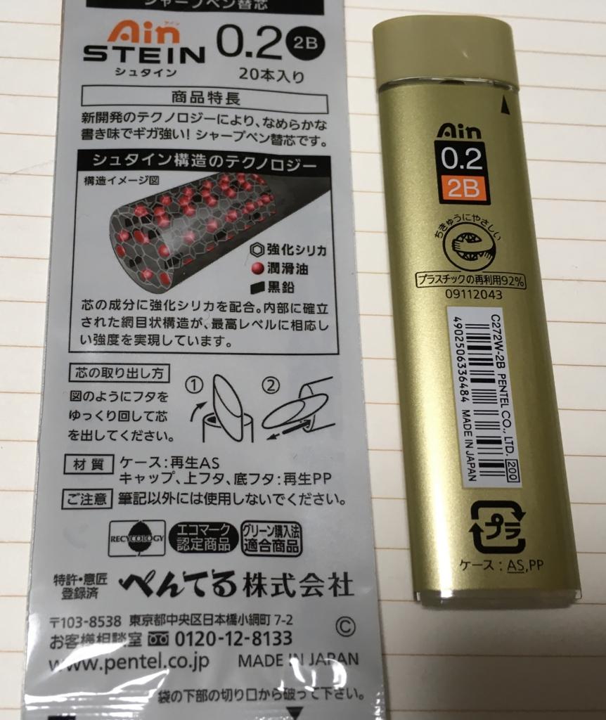 f:id:kiyoshi_net:20170311185856j:plain