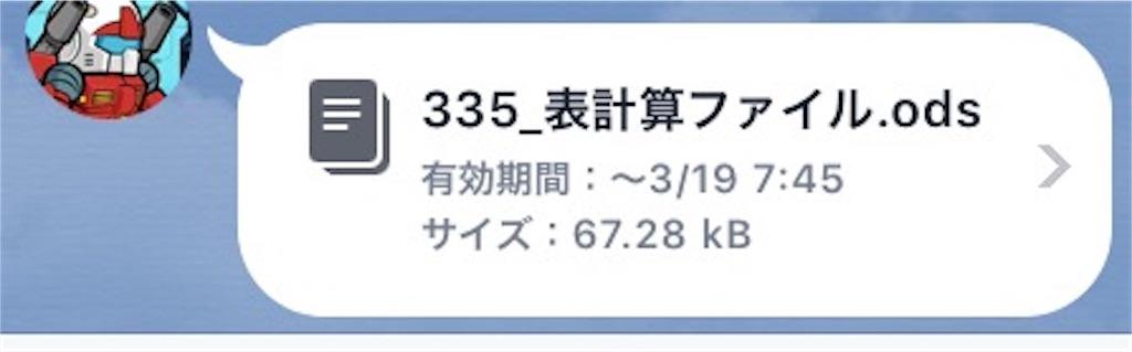 f:id:kiyoshi_net:20170312074719j:image