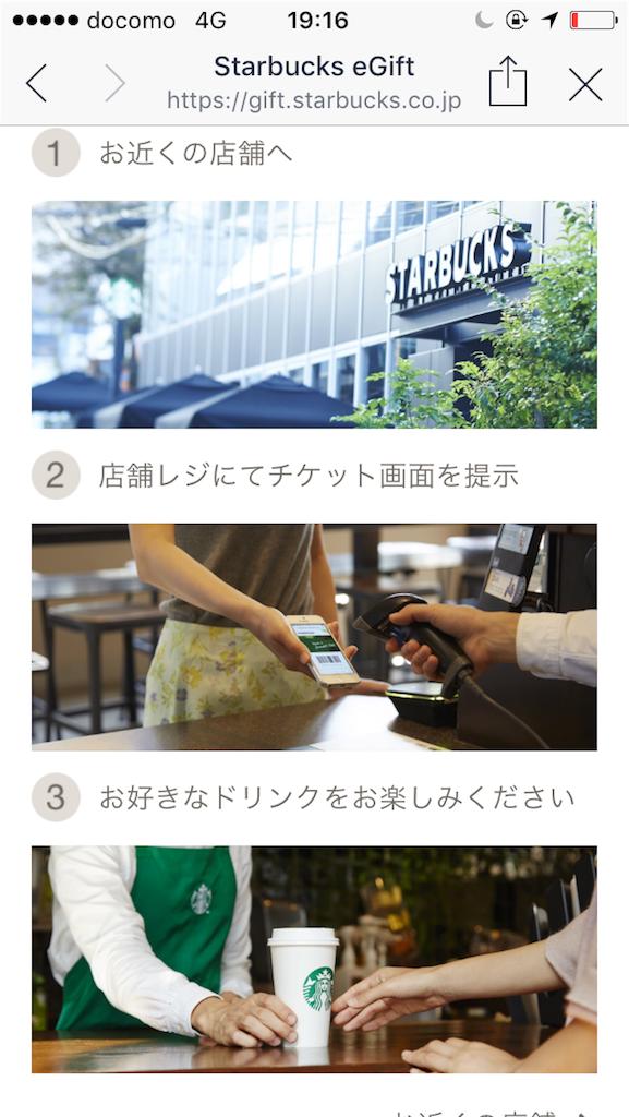 f:id:kiyoshi_net:20170315192010p:image