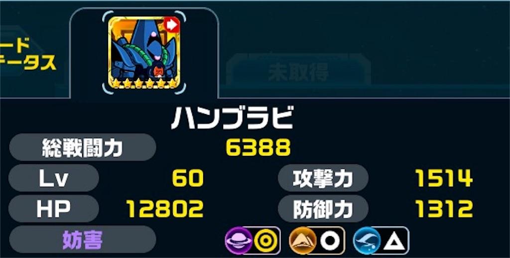 f:id:kiyoshi_net:20170325064657j:image