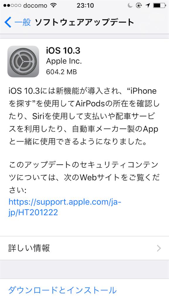 f:id:kiyoshi_net:20170329235621p:image