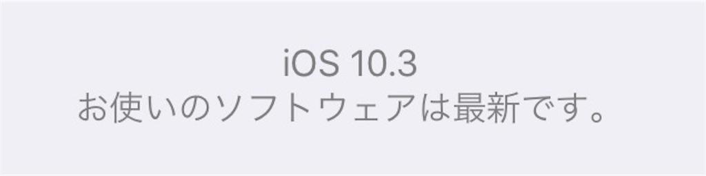 f:id:kiyoshi_net:20170329235646j:image