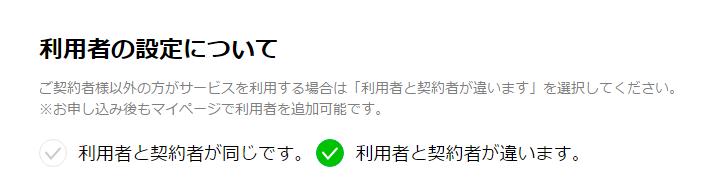 f:id:kiyoshi_net:20170330084907p:plain