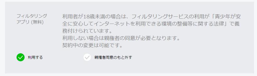 f:id:kiyoshi_net:20170330084925p:plain