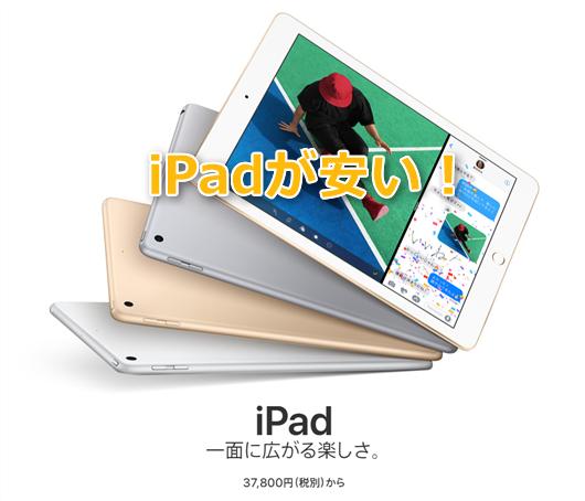 f:id:kiyoshi_net:20170331200002p:plain