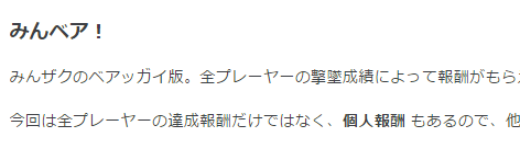 f:id:kiyoshi_net:20170331233813p:plain