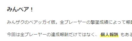 f:id:kiyoshi_net:20170331233814p:plain