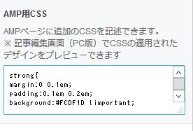 f:id:kiyoshi_net:20170331233908p:plain