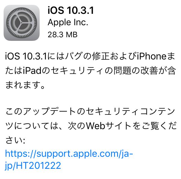 f:id:kiyoshi_net:20170406091329p:plain