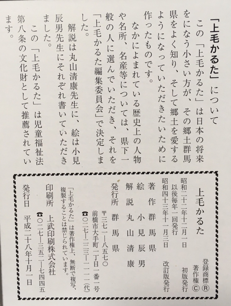 f:id:kiyoshi_net:20170409220906j:plain