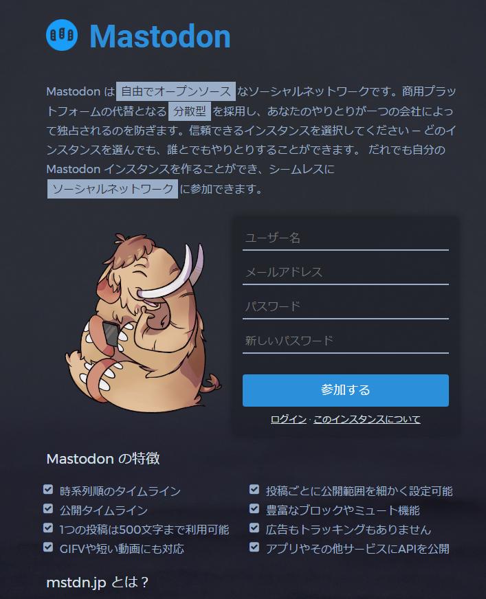 f:id:kiyoshi_net:20170416233422p:plain
