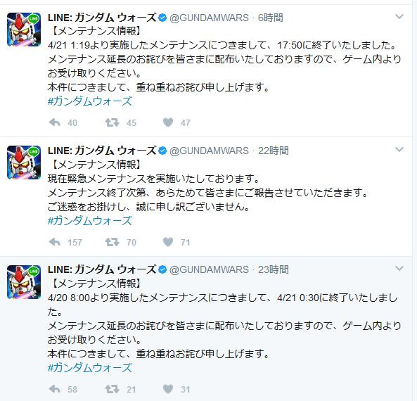 f:id:kiyoshi_net:20170421233708p:plain
