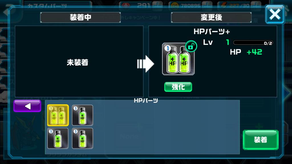 f:id:kiyoshi_net:20170422000101p:plain