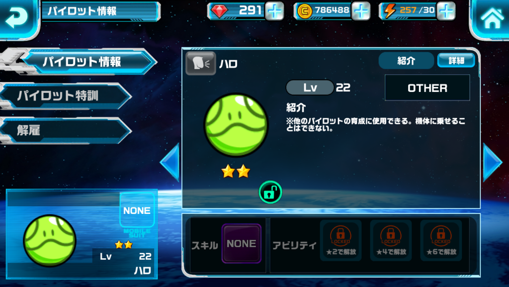 f:id:kiyoshi_net:20170422000737p:plain