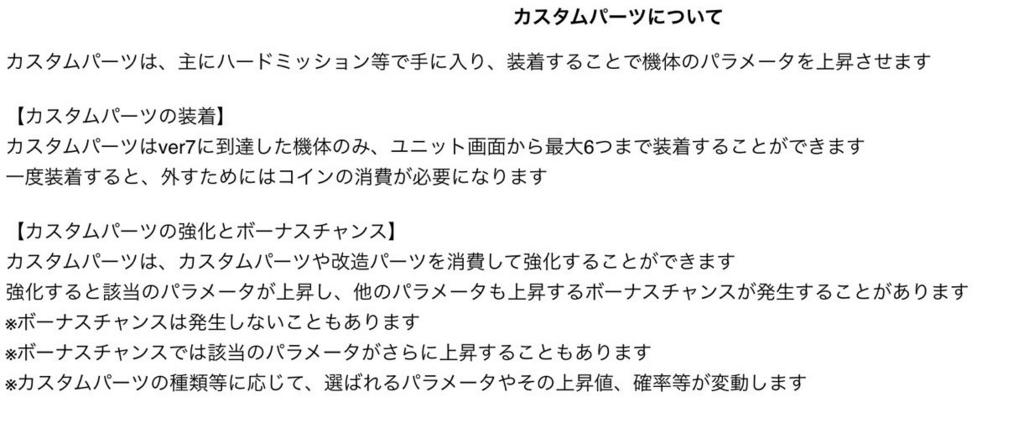 f:id:kiyoshi_net:20170422002710j:plain
