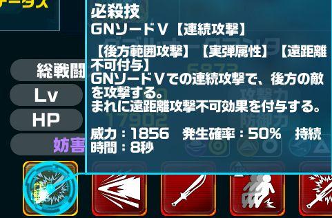 f:id:kiyoshi_net:20170501070429j:plain