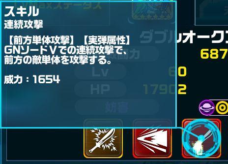 f:id:kiyoshi_net:20170501070441j:plain
