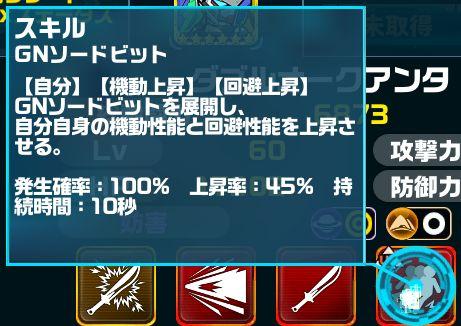 f:id:kiyoshi_net:20170501070447j:plain