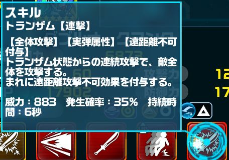 f:id:kiyoshi_net:20170501070453j:plain