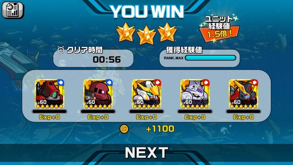 f:id:kiyoshi_net:20170507180921j:plain
