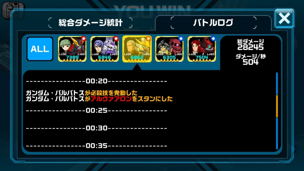 f:id:kiyoshi_net:20170507181007j:plain