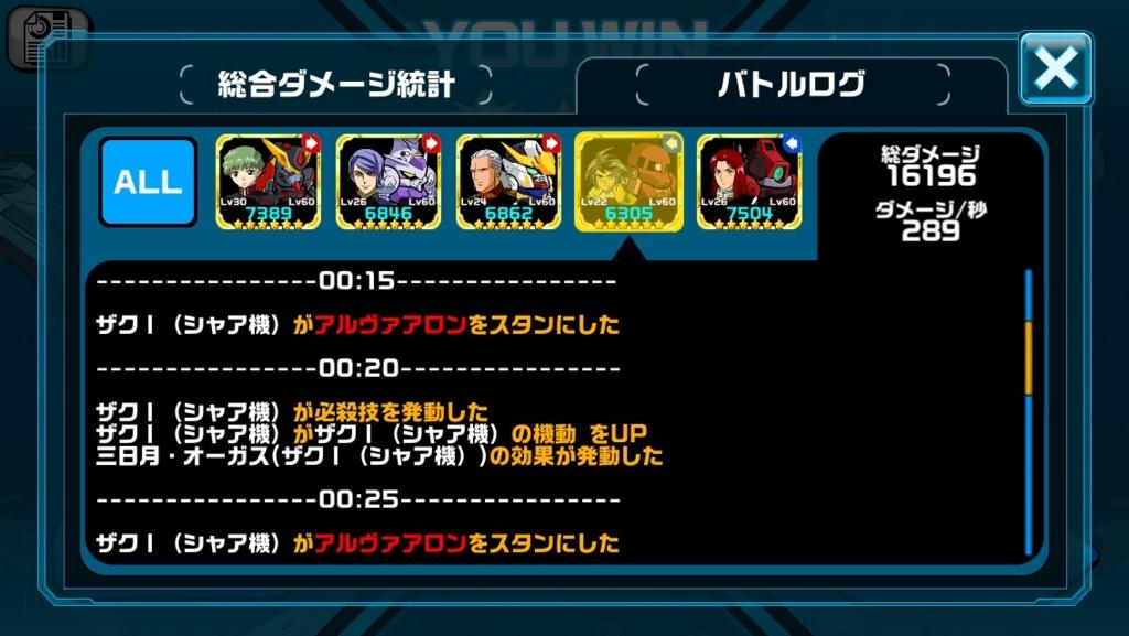 f:id:kiyoshi_net:20170507181136j:plain