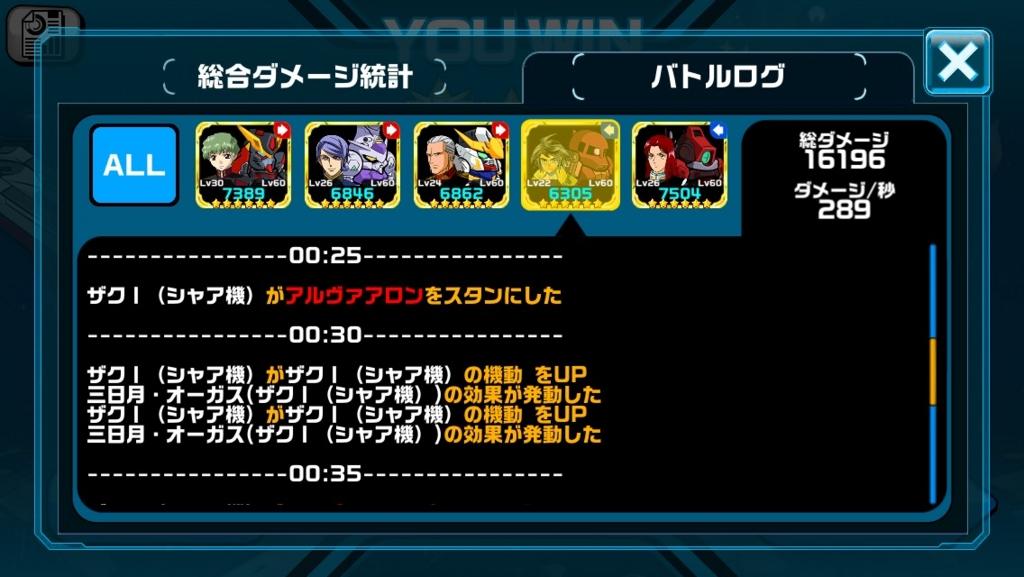 f:id:kiyoshi_net:20170507181149j:plain