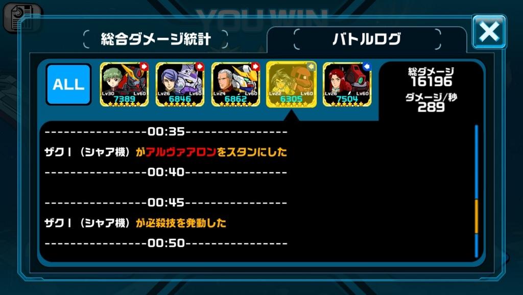 f:id:kiyoshi_net:20170507181201j:plain