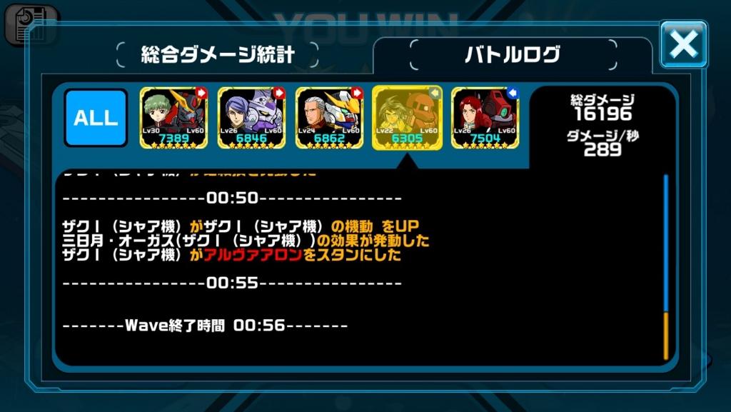 f:id:kiyoshi_net:20170507181216j:plain