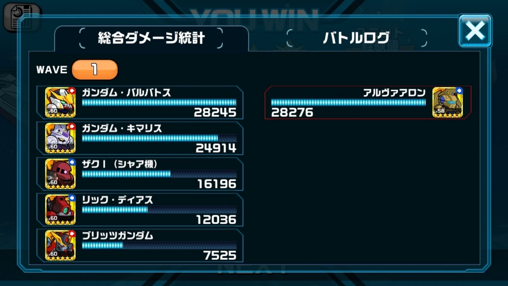 f:id:kiyoshi_net:20170507181409j:plain