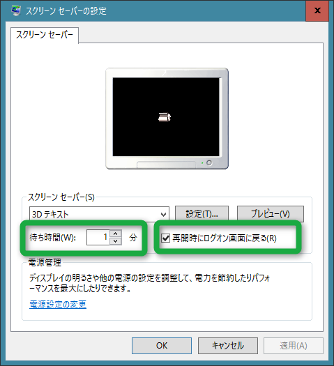 f:id:kiyoshi_net:20170511094502p:plain