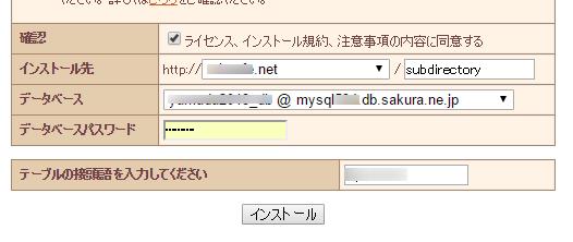 f:id:kiyoshi_net:20170531004451p:plain